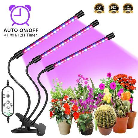 Фитолампа USB полный спектр для подсветки растений на 3 ветки.