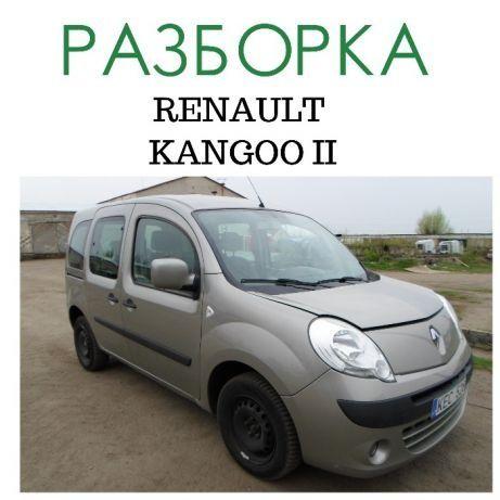 Диск РАЗБОРКА Renault Kangoo 2008 2009 2010 2011 2012 2013 рено кенго