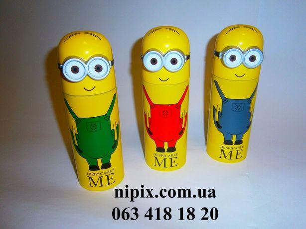 Детский термос Миньоны «Minions» 200 мл