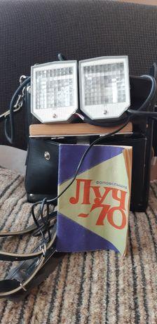 """Фотовспышка """"Луч-70"""". Производство СССР 1983г."""