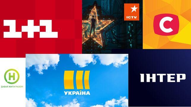 Домашнее телевидение,YouTV,300 каналов,пакет максимальный