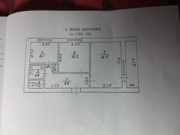 Продам 2-х комнатную квартиру, в лучшем районе г Купянска.