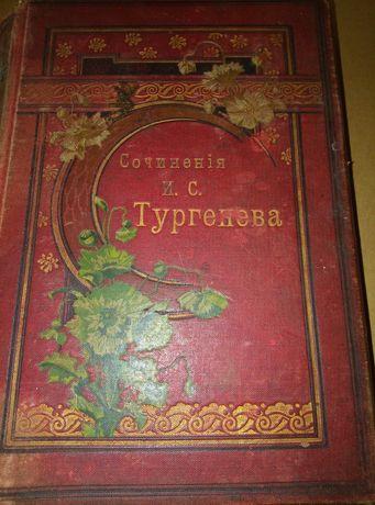 Книга 1897 год