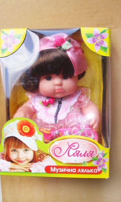 Музыкальная кукла Ляля, 20 см. укр. язык