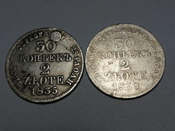 30 коп. 2 злотых 1835,1839