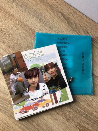 Album Seventeen Heng:garae ver. hana