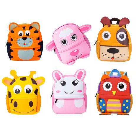 Детский рюкзак мальчику и девочке в садик, животные Жираф,Сова,Собака