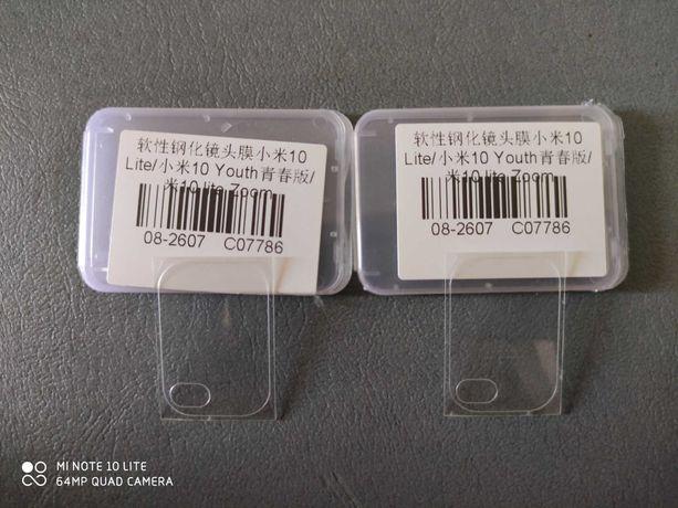 Защитное стекло для камеры XIAOMI MI 10 LITE (2 шт.)