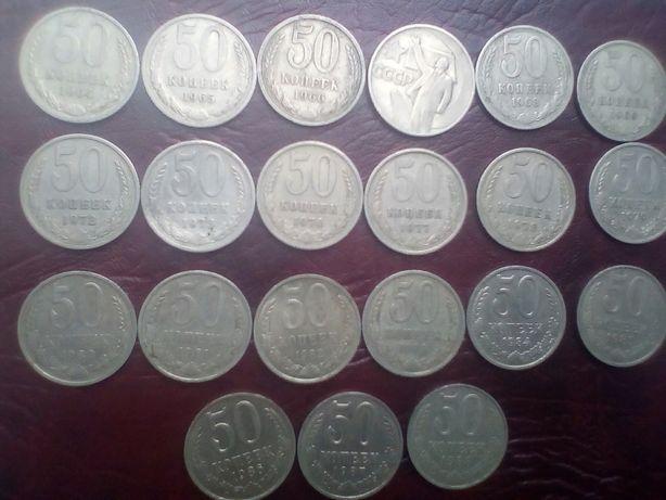 Монеты ссср набор-50 ,20,15,10 коп.