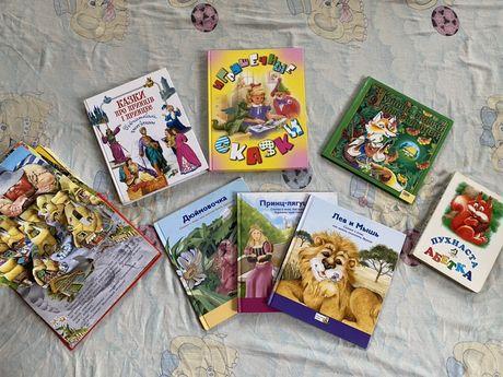 Пакет книг, сказки для детей