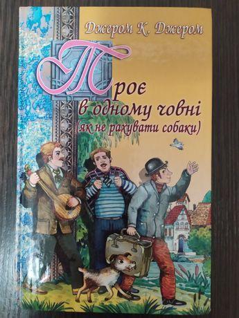 Книги/ детская литература
