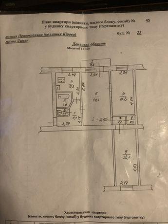 Продам 3-х комнатную квартиру г.Лиман(Донецкая область )+380958549775