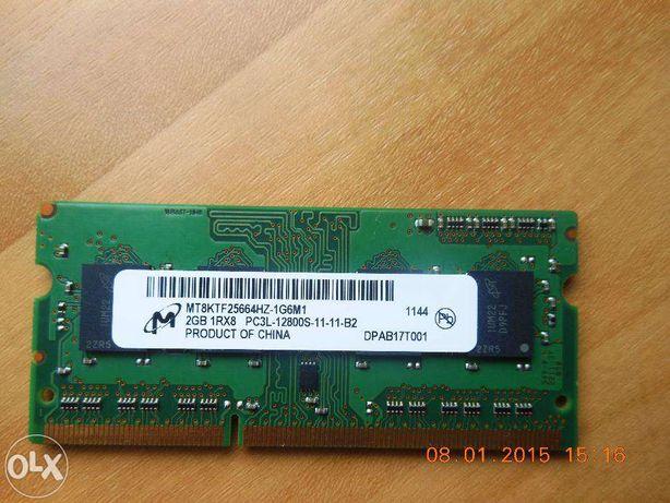 Sprzedam pamięć RAM 2 GB DDR3