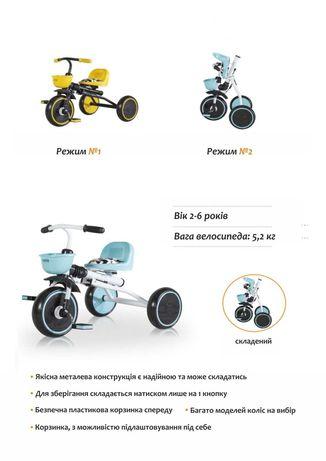 Дитячий складний триколісний велосипед Nadle SL-B1