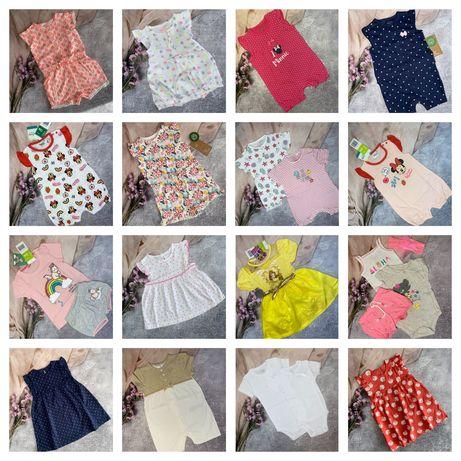 Песочник, ромпер, боди, платье летняя одежда девочке 56-92 размер