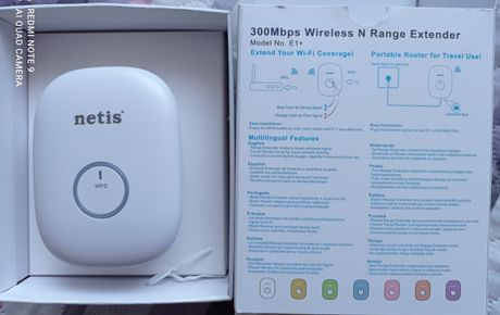 Усилитель wi-fi