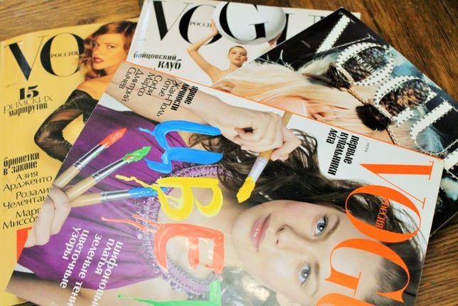 Коллекция Vogue (Россия) 2000-2010 г (65 журналов)