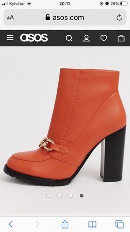 Ботинки ботильйони черевики