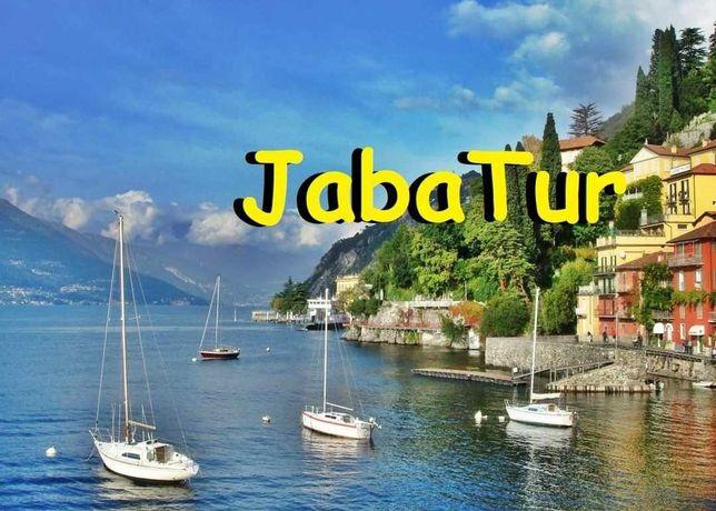 Отдых на Море. Дешевые туры Турция, Египет. Вылет из вашего города