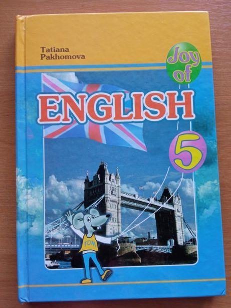 Joy of English 5. Учебник для 5-го класса (1-й год обучения, 2-й иност