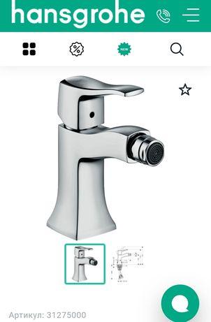 Продам смеситель для биде hansgrohe Metris classic 31275000