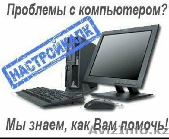 Установка настройка Windows XP, Vista, 7, 8.1, 10