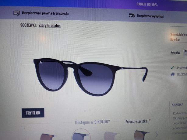 Okulary Erika Classic