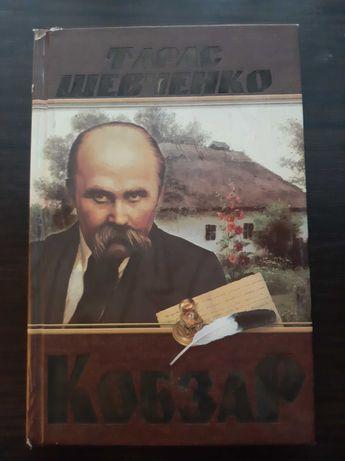 """""""Кобзар"""" Т.Шевченка (2013 рік видання)"""