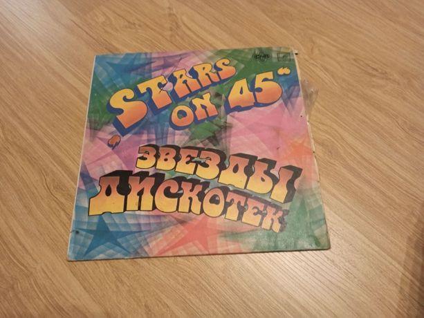 "Виниловая пластинка ""Stars on 45 звёзды дискотек"""