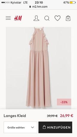 Платье в пол hm H&M