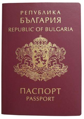 гражданство Болгарии по происхождению