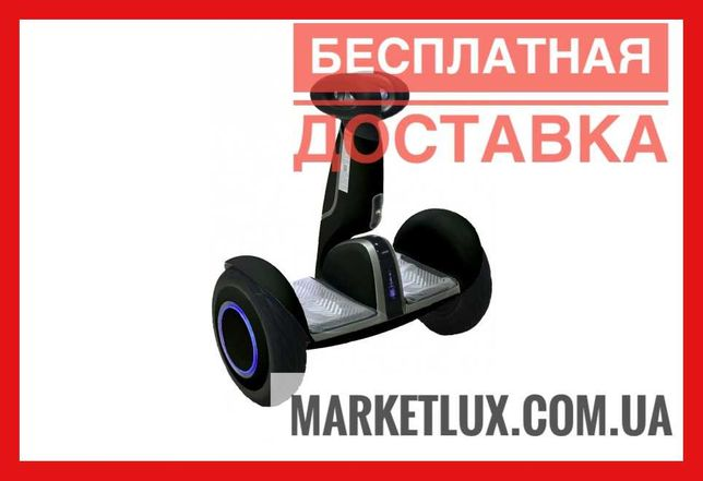 Сигвей Найнбот Segway Xiaomi MINI  PRO PLUS гироскутер Киев