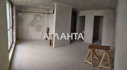 """Продається Двокімнатна квартира в  сучасному ЖК """"Avalon 2Day """""""