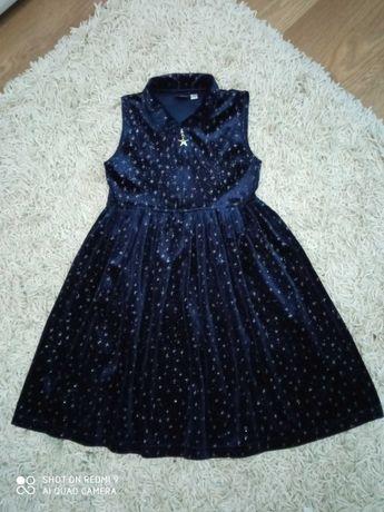 Платье нарядное, р.110