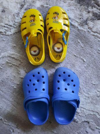 Buty  dziecięce.