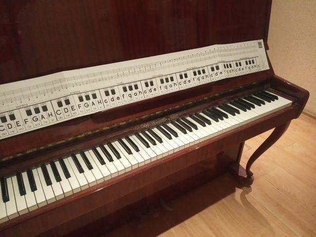 Sprzedam pianino stan bardzo dobry