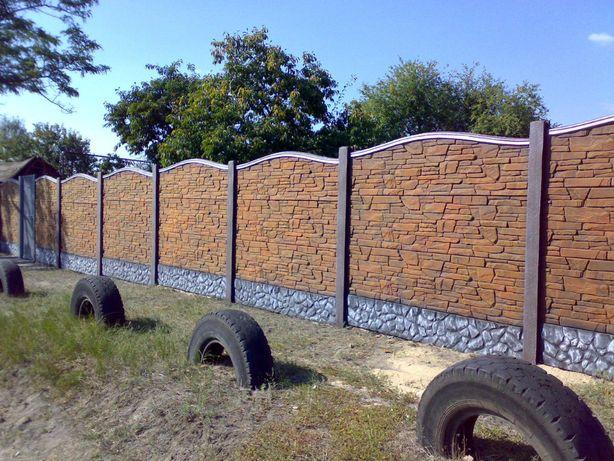 цветной бетонный забор винница