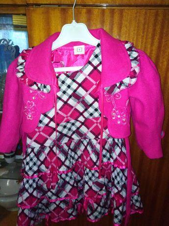 Тепле платтячко з балерошечкой