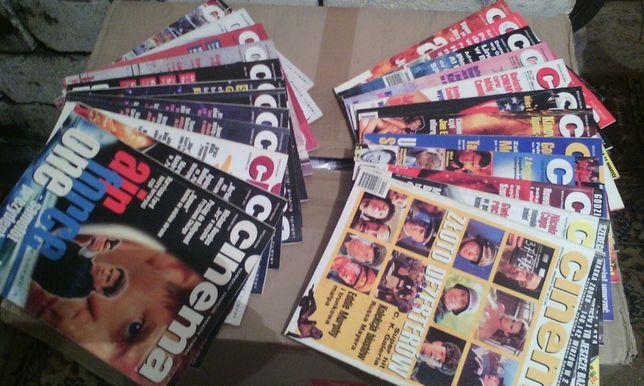 Sprzedam archiwalne numery Cinema