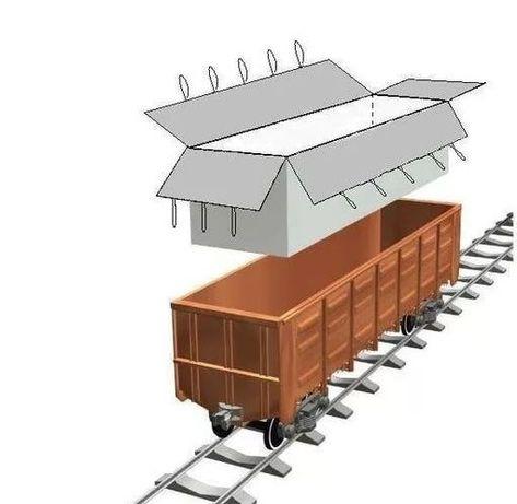 Вкладыш в железнодорожный вагон