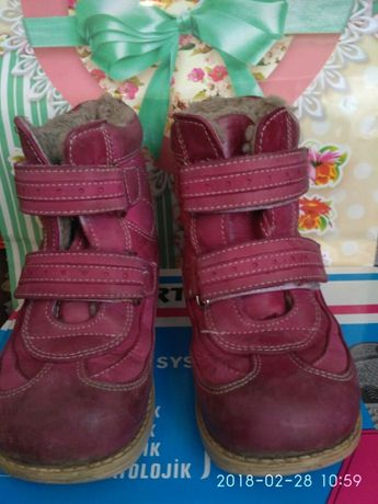 Продам Зимние ботинки Ortopedia
