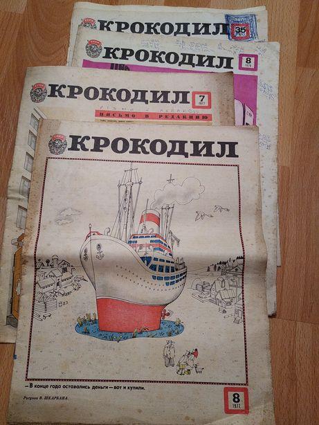 Krokodił rosyjskie czasopismo satyryczne