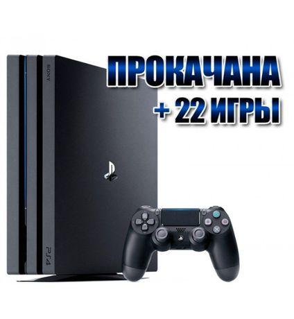 PlayStation 4 PRO 1 Tb + 22 ИГРЫ (MK 11, Days Gone, RDR2 и т.д)