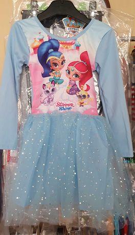 Sukienki shimer i shain
