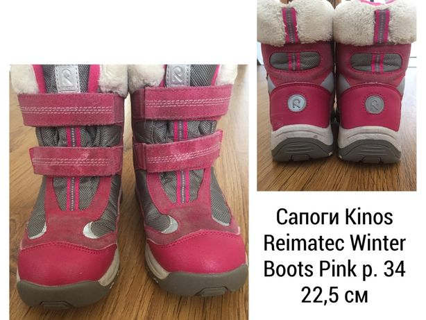 Рейма оригинал Сапоги Kinos Reimatec Winter Boots Pink р. 34