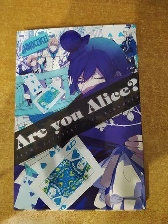Manga Are you Alice? 7
