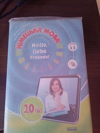 Учебник немецкий язык 10класс.