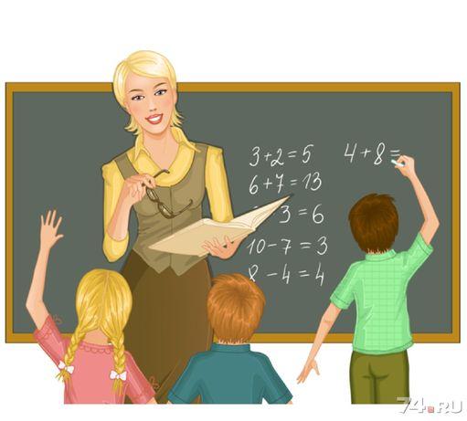 Подготовка к школе, занятия с младшими школьниками