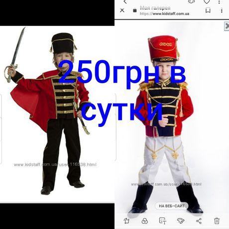 новогодний костюм гусар,солдатик,щелкунчик,воин,страж,рыцарь