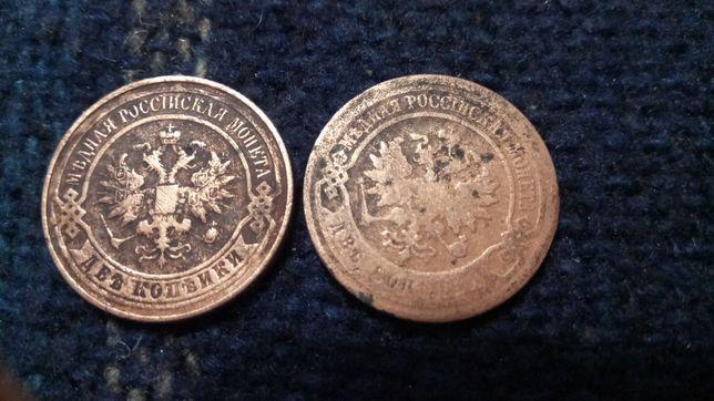 Монета 2 коп 1901р 1914р 3 коп 1977р 1989р СССР